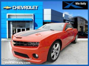 Chevrolet Camaro 2SS For Sale In Clarksville | Cars.com