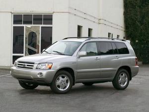 Toyota Highlander For Sale In Delaware   Cars.com
