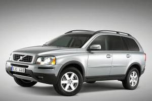 Volvo XC For Sale In Arlington Heights | Cars.com